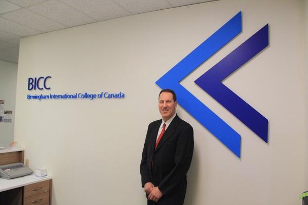 Du học Canada - Chương trình du học hè tại trường quốc tế BICC Canada