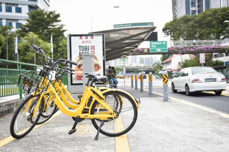phương tiện công cộng tại Singapore